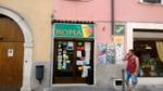 Bar Roma, esterno