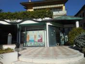 Farmacia De Probizer, esterno